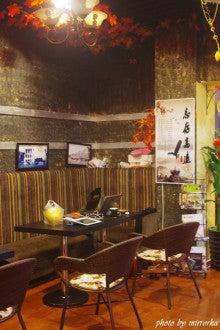 中国大連生活・観光旅行ニュース**-大連 老街珈琲 二七広場