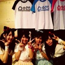 Pinkle☆Sugar official website-1362349334552.jpg
