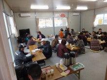 浄土宗災害復興福島事務所のブログ-20130227上荒川②