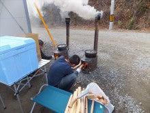 浄土宗災害復興福島事務所のブログ-20130227上荒川①