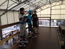"$""g""skates park school blog"