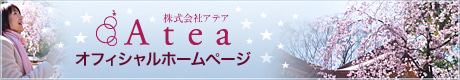 大杉日香理の開運神社★後押しメソッド-HP
