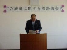 豊田俊郎のブログ