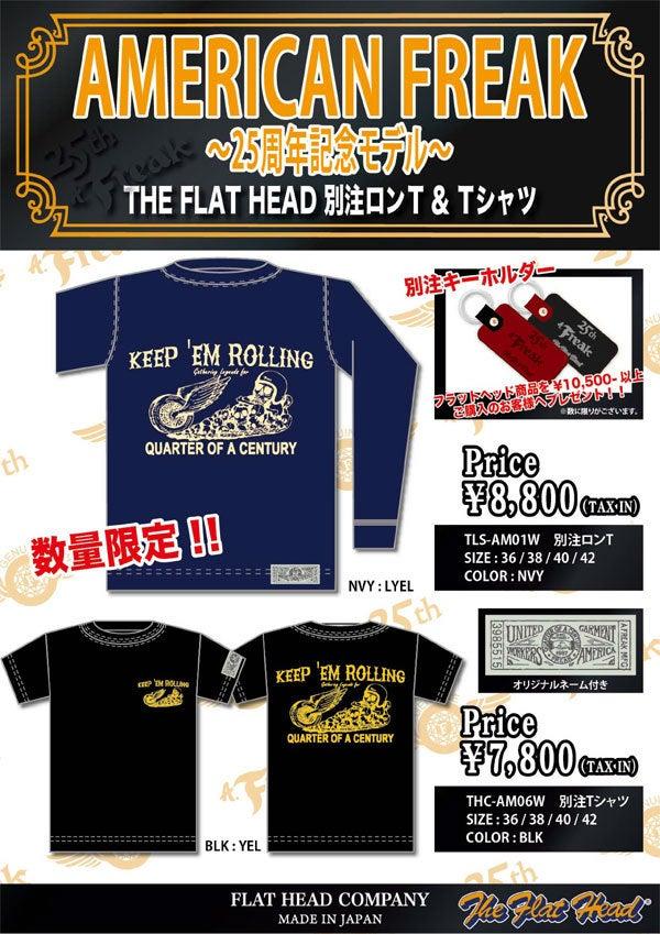 フリークSTAFFブログ-25周年記念Tシャツ