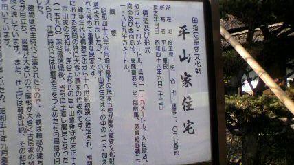 $バスとタクシーの予約サイト 公式ブログ-熊谷2