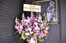 増田久美子の、それゆけ!ます子のすじ子日記。