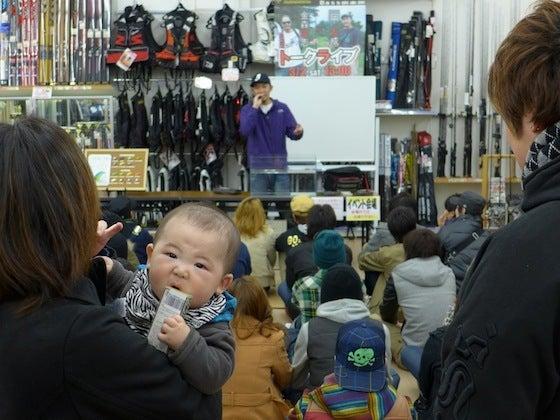 $RAID JAPAN