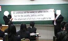 人生の中で主人公になる方法-卒業式