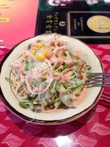 カレー部のブログ-ディア サラダ