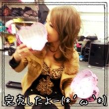 みこぽんのブログ-Camely_20130305_073031.jpg