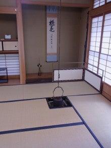神戸のカラーリスト スタイリスト  トータル素敵プロデューサー☆みつこのブログ-お茶室