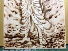 異界への扉をひらく神との対話 心の闇を照らす天上画