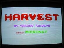 X1_HARV_g00