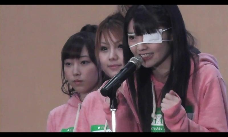 眼帯の女フェチ part2YouTube動画>9本 ->画像>94枚