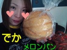 ☆梨乃smileHappy日記☆-130304_1631~010001.jpg
