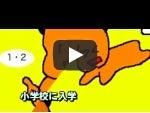 fandoraのブログ (タマには泣いたって良いじゃない)-コマーシャライザー2