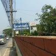 タイ古都チェンマイの…