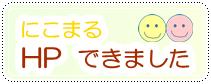 ベビーとママの好奇心を満足させる【サインコミュニケーション】教室~和光・朝霞・新座・板橋