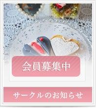 凸凹結婚相談室 お見合い.com 03-5605-2451 - サークルのお知らせ