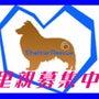 【解決】迷子収容◆青…