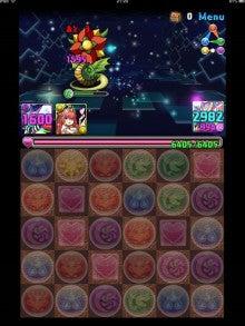 コロンのパズドラ奮闘記(^^)-検証_2