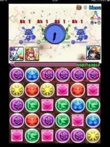 コロンのパズドラ奮闘記(^^)-検証_5