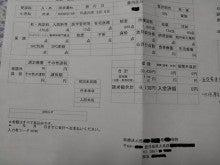 優颯(ゆうそう)・優菜(ゆな)・優結(まゆ)とうちゃんのきままブログ