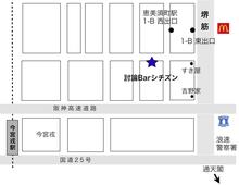 $討論Bar'シチズン'への道-地図2カラー