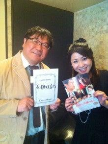 伊藤さとりオフィシャルブログ「さとりのひとりゴト あの映画のウラ・オモテ」Powered by Ameba