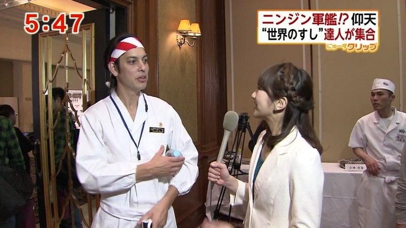 松村未央と寿司職人