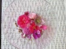 愛のおしおき部屋| TO-RUオフィシャルブログ