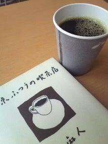 店長の独り言-ファイル0129.jpg
