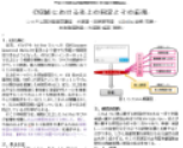 tex pdf htmlに変換