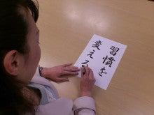 一般社団法人 日本ダイエットコーチング協会