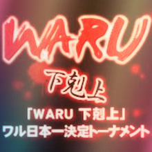神明はるか Official blog-2013-03-08_18.47.05.jpg