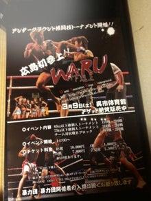 神明はるか Official blog-2013-03-08_18.45.09.jpg