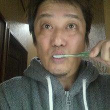 坂上忍オフィシャルブログ「綺麗好きでなにが悪い!」 Powered by Ameba