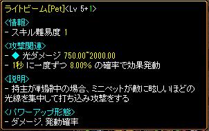 RELI姫のおてんば日記-覚醒後