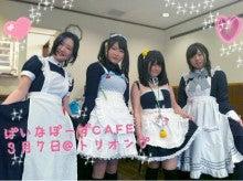 *ほぼ週刊ミドリ新聞*-2013-03-09_01.31.50.jpg