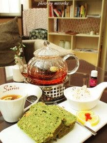 中国大連生活・観光旅行ニュース**-大連 naturalcafe  seirios 薩黎欧斯 セイリオス