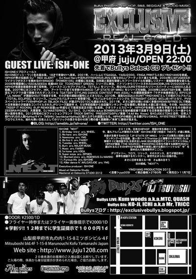 E.C.I. LIFE presented by E☆CLASS☆INC