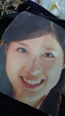 土屋太鳳オフィシャルブログ「たおのSparkling day」Powered by Ameba-高校卒業8.jpg