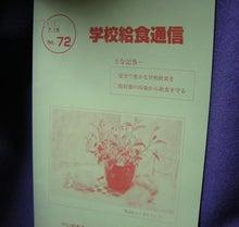 よりみち-72号