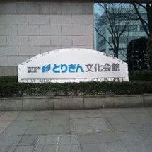 【鳥取】NMB48 …