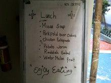 ニャン太とカメ吉のセブ島 留学 ブログ-食堂