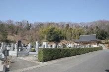 なぽのブログ-小松城/宝泉寺2