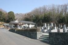 なぽのブログ-小松城/宝泉寺1