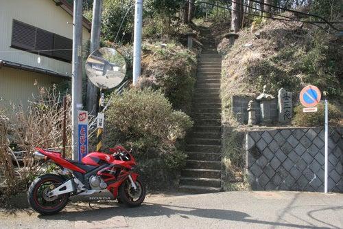 上の山城/登城口