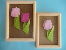 折り紙の楽しみ-チューリップ 壁飾り3