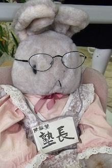 めざせ良質の睡眠 ~老舗ふとん屋が発信する快眠情報~-ウサギ塾長